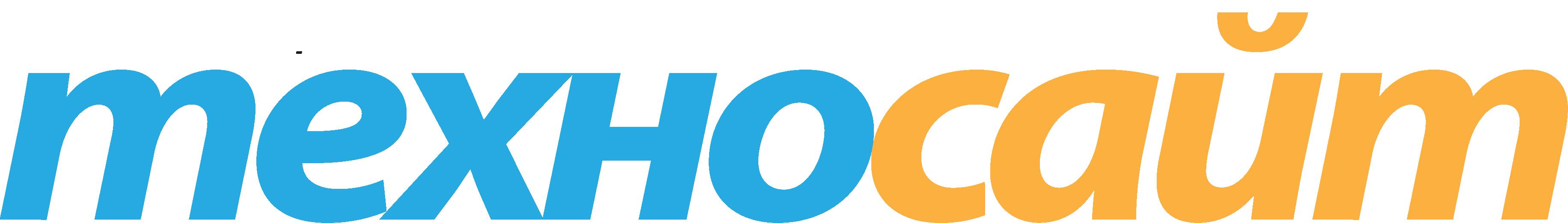 Техносайт — интернет-магазин бытовой техники Одесса